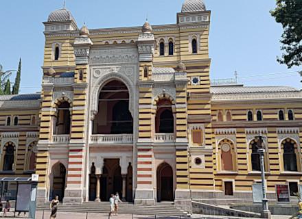 Opéra de Tbilissi sur l'avenue Rustaveli