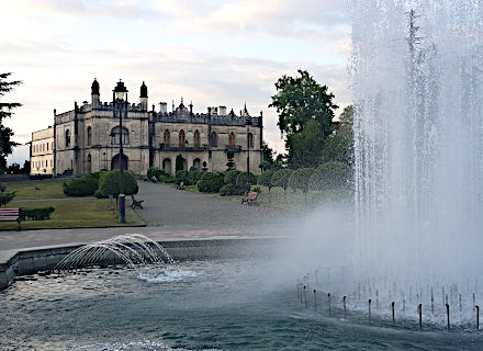 Palais Dadiani à Zugdidi